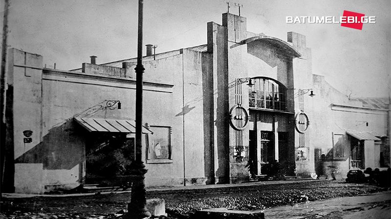 Первое театральное представление в Батуми